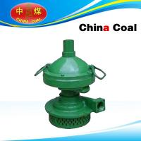 China Pneumatic submersible pump on sale