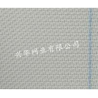China Competitive quality industrial polyester fabric mesh 2&half layers for paper mill on sale