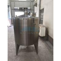Quality Stainless Steel Mixer Tank Mixing Tank wholesale