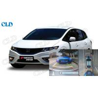 China Real Time DVR Car  Parking Cameras System Video Recorder Without Blind Angle, FOUR-WAY DVR IN LOOP RECORDING on sale