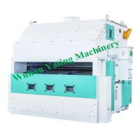 China Intelligent Wind Sorting Grain Cleaning Machine Rice Mill Cleaner Environmental Friendly on sale