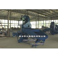 Quality DZL-10T mobile dust grain cleaning machine grain cleaner grain machine wholesale