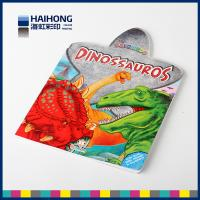 China Educational animal's shape kids book printing Glitter color UV on children book cover on sale