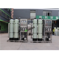 China Small Desalination RO Water Treatment Plant Pharmaceutical Reverse Osmosis Salt Water to Drink Water Machine on sale