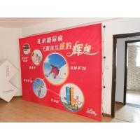 China photo image Aluminum Frame Banner Display Stands , personalised pop up banner printing on sale