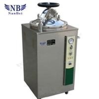 Quality Autoclave Steam Sterilizer 0.22MPa Working Pressure  With Digital Display wholesale