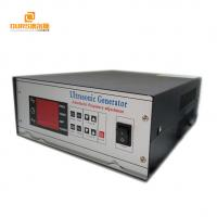 Quality Customized Ultrasonic Frequency Generator 1200W  Multi - Funtional  For Cleaning Parts wholesale