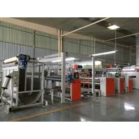 Quality Textile Digital Printing / Powder Coating Equipment Operation Speed 3 - 18m / Min wholesale