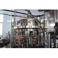 Buy cheap CE ISO Automatic Glass Bottle Beer Filling Machine Stainless Steel Beverage Filling product