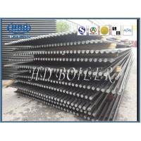 Buy cheap High Pressure Seamless Tube Boiler Membrane Water Wall Panels , Power Station from wholesalers