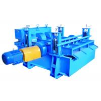 Quality Durable Screening Purification Equipment Vibration Screen For Pulp And Paper Mill wholesale