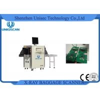 Quality Dual Energy Airport Baggage Scanner For Airport Metro Prison Easy Operation wholesale