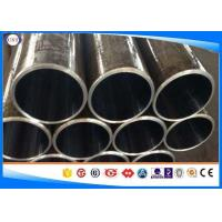 Cheap E470 Mechanical Engineering Hydraulic Cylinder Steel Tube With Honing Surface for sale