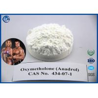 Quality Bodybuilding Raw Powder Steroids CAS 434 07 1 Oxymetholone Steroids wholesale