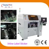 Quality HTP10S-00 High Speed Sticker Machine With 1130*1096*1426mm Working Area wholesale