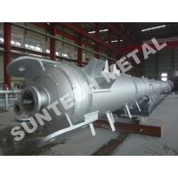Quality 316L Stainless Steel Tray Type  Column Distillation Tower for TMMA wholesale