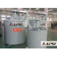 China High Efficient Mining Agitator Tank In Copper Ore Dressing And Mixing Plant on sale