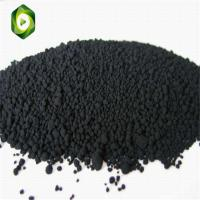 Buy cheap Carbon Black N330 used in Tyre industry from wholesalers