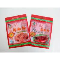 Buy cheap Large Resealable Food Packaging Bags Leakage Proof Gravure Printing product