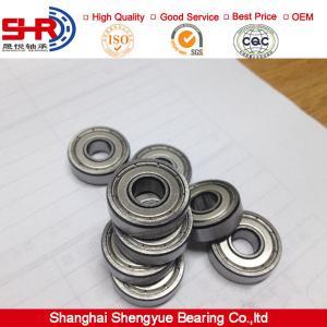 China DC motor controller bearing,ring gear bearing,general electric motor bearings on sale
