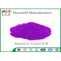 Quality Violet P R Reactive Polyester Fabric Dye For Polyester Cotton Blend wholesale