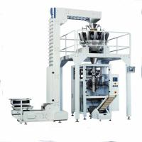 China Good price Animal food packaging machine VFFS,High accuracy packaging machine VFFS for bag pouch on sale