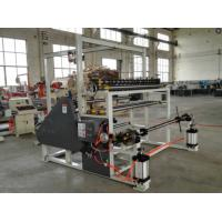 China QH-1600A Auto Paper Roll Slitter Rewinder Machine 5.5 KW 200 M/Min Speed on sale
