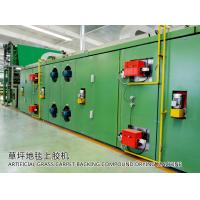 Quality Siemens Artificial Grass Machine Carpet Backing Compound Drying System wholesale