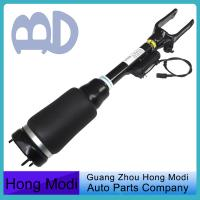 Quality Front Air Suspension Shock With ADS For Mercedes-Benz W164 OEM 1643206013 1643202213 1643205213 wholesale