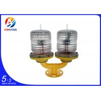 Quality AH-LS/T Solar powered LED double/twin aviation obstruction light/aircraft warning light wholesale