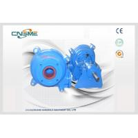 Cheap Mechanical Seal Heavy Duty Slurry Pump Metal Slurry Pump For Abrasive Slurries for sale