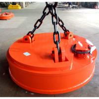 Buy cheap Easy Maintain Heavy Duty Lifting Magnets High Lifting Force Field Installation from wholesalers