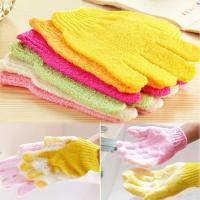 Buy cheap Shower Scrubber Exfoliating Back Scrub Exfoliating Skid resistance Body Massage Sponge Bat from wholesalers