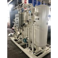 China Automatic Nitrogen Generating Equipment / Food Nitrogen Generation Unit on sale
