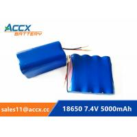 Quality li-ion 18650 battery pack 7.4V 5000mAh 5200mAh rechargeable battery with PCM protection 5C discharge wholesale