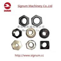 Buy cheap Peculiarity of Railway Lock Nut from wholesalers
