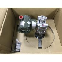 China Brand new and high quality Yokogawa EJA210E series pressure transmitter product. on sale