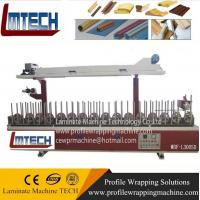 China Scrap-coating Wooden PVC wrapping machine on sale