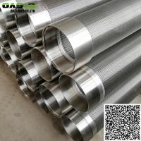 Quality Shallow and Deep Well Stainless Steel Wire Wrap Rod Base Well Screens wholesale
