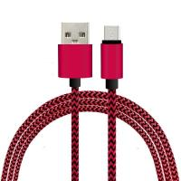 Quality 1M Fabric Nylon Braided Micro Flexible USB Cable for Samsung / Blackberry wholesale