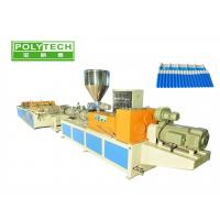 Quality SJZS92 110kw twin screw plastic extruder compounding machine for plastic products wholesale