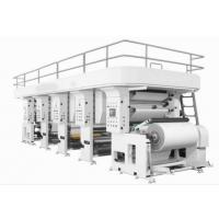 Quality New arrival Unit type high speed flexo printing machine(can be online with rotogravure printer) 150m/m water based ink wholesale