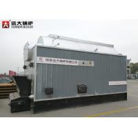 China 4 Ton Bagasse Fired Steam Boiler , Palm Shell Ricehusk Fired Biomass Boiler on sale