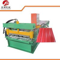 Quality High Speed 350 H Steel Sheet Roll Forming Machine 750Y For Roof / Wall wholesale