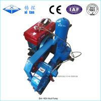Quality BW-160A  Mud Pump For Drilling Rigs wholesale