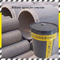 Quality china high quality  concrete mould marble mold release agent  looking for agent in usa wholesale