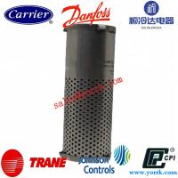 China Central Air Conditioning Parts Screw Compressor Lube Filter Oil Cartridge FLR00779 on sale