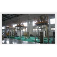 China 1000 Kg Ton Big Bag Packing Machine Scale Weighing For Powder / Granule / Particals on sale