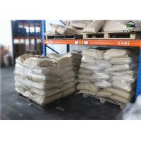 Cheap High Efficiency Enzymes In Textile Industry , Yellow Powder Desizing Enzyme for sale