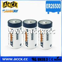 Quality ER26500H lithium battery 3.6V 9000mAh wholesale